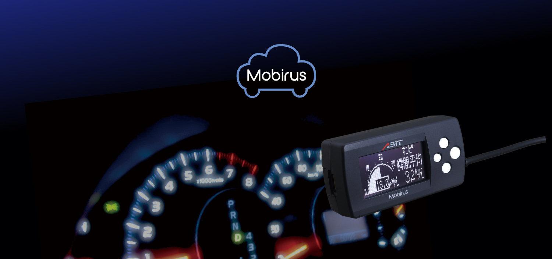 AK-070<br> LTE通信機能内蔵車載情報端末です<br> 高度なOBD2解析により車両の運行情報を取得します<br> Bluetooth LE通信により、各種センサーやIDカードリーダー等との<br>ワイヤレス接続も可能です